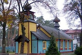 Cerkiew Archanioła Michała