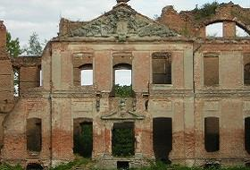 Ruiny Pałacu w Kamieńcu