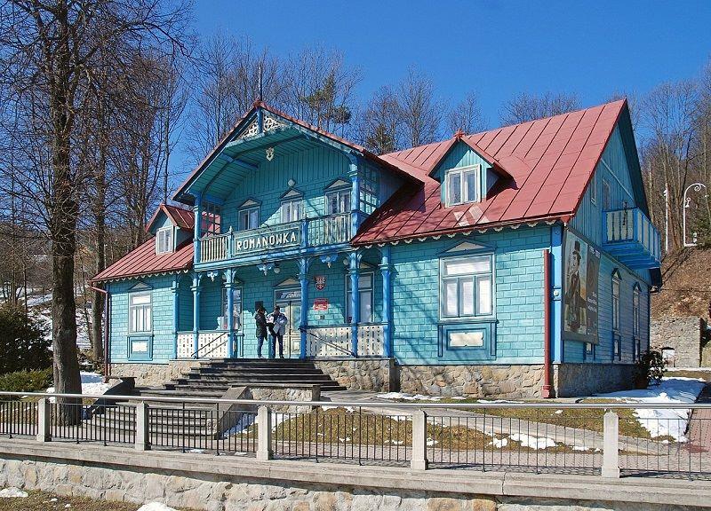 Muzeum Nikifora Krynica Zdrój 1