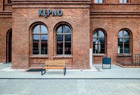 Dworzec PKP w Kępnie