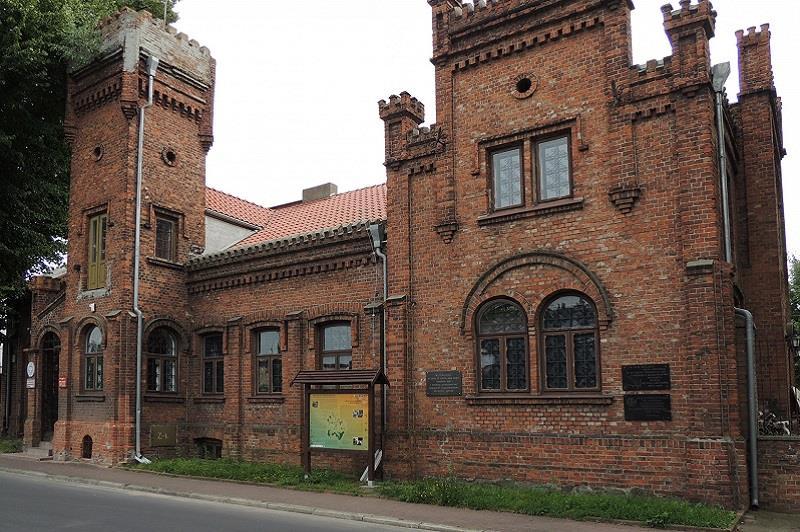 Muzeum Regionu w Brzezinach  2