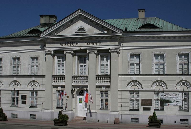 Muzeum Ziemi Sochaczewskiej 1