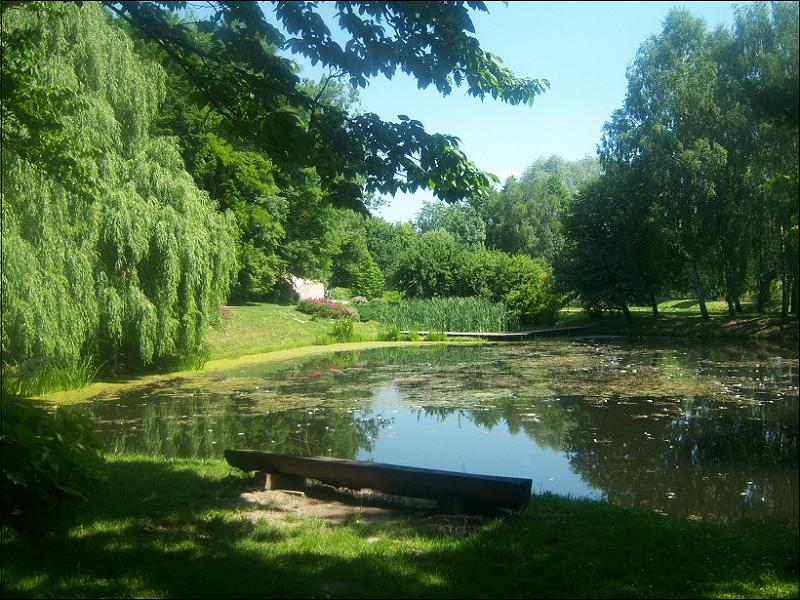 Ogród Botaniczny UMCS 1