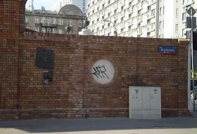 Śladami Getta w Warszawie